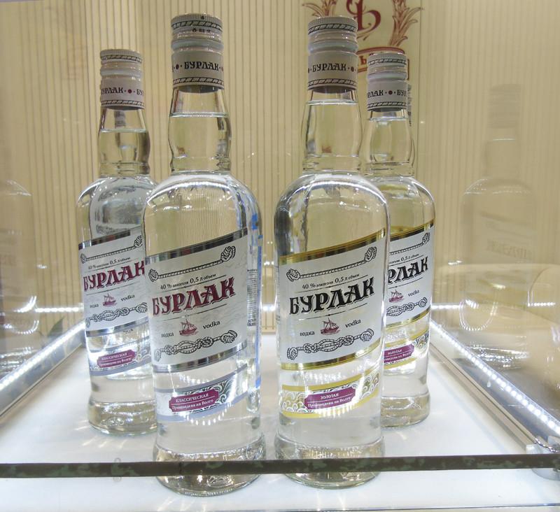 vodka_Burlak1_aB