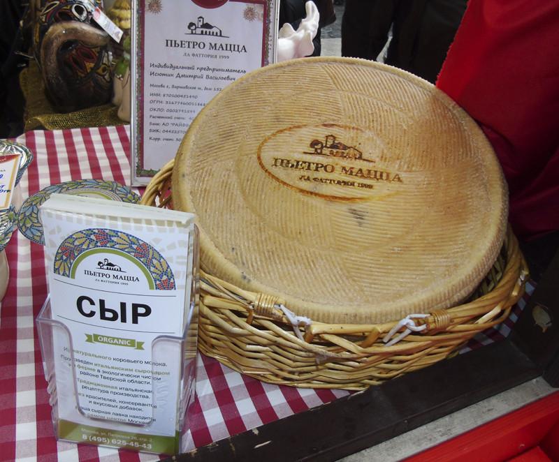 cheese5_Pietro_Mazza1B_osvetl33_aB