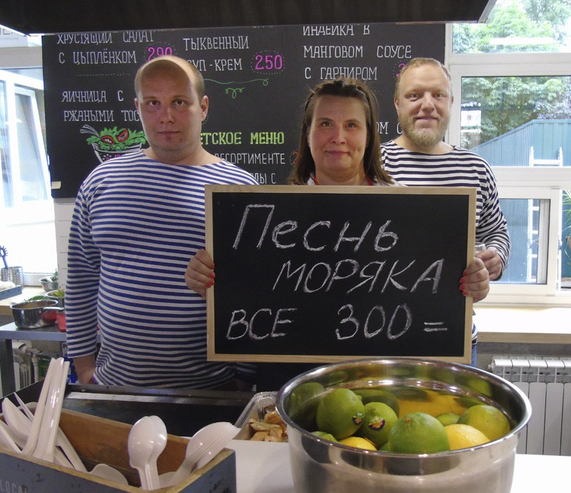 Alexey3_Sveta1_Ilyah1_tablichka1A+_osvet_aB