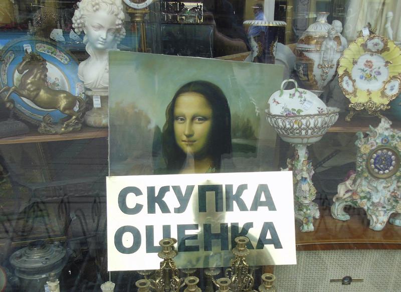 Mona_Liza1A_contrast-50_rezko_1aB