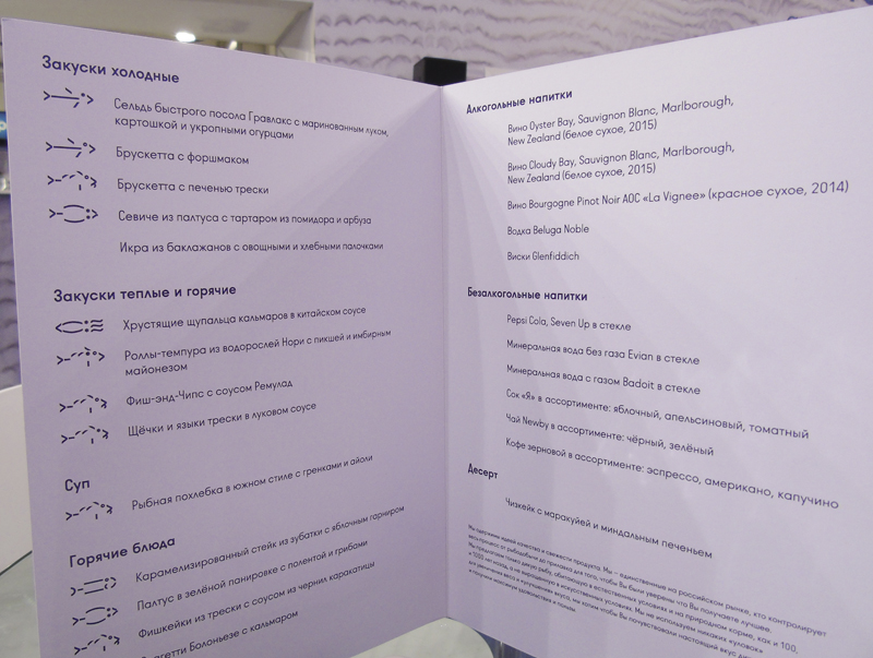 menu1_aB