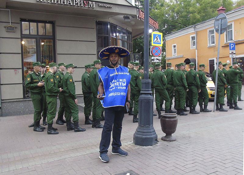 military_i_mexicano1C+_aB