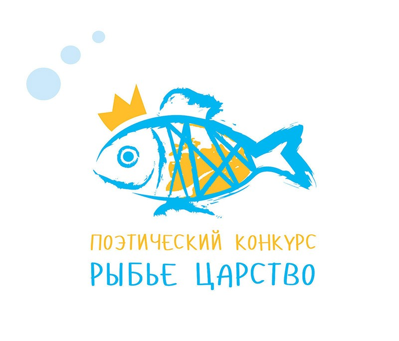 Fish_Kingdom_Logo_aB