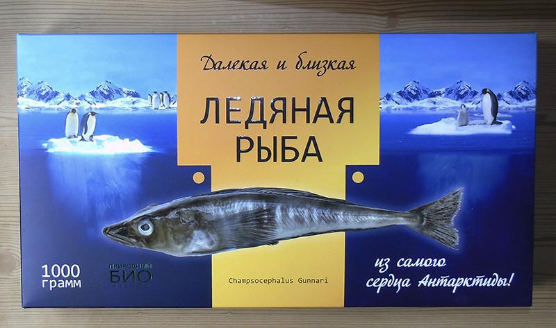 korobka1_zatemn45_contrast23_aB