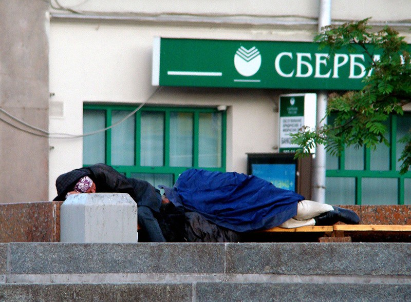 Sberbank_son_1_zatemn9_contrast19_autocolour_osvet_aB