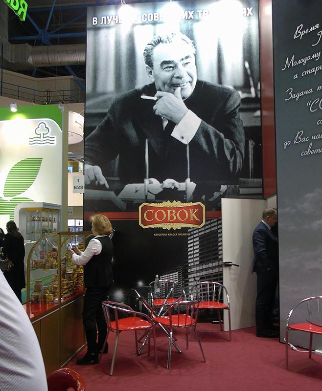 Brezhnev_Sovok1_zatemn35_contrast20_osvet_aB