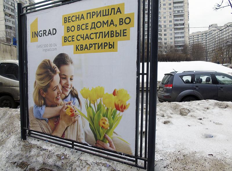 Vesna_prishla_plakat2A_osvet17_contrast22_autocolour_aB