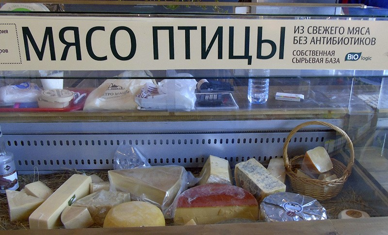 cheese_Meat_of_Poultry1_aB