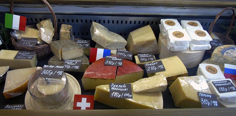 cheese1_prilavok1_red_vedma1_zatemn28_contrast26_rezko_autocolour_aB