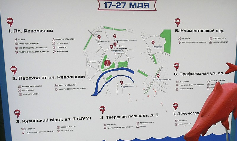 Karta1_1_1aB