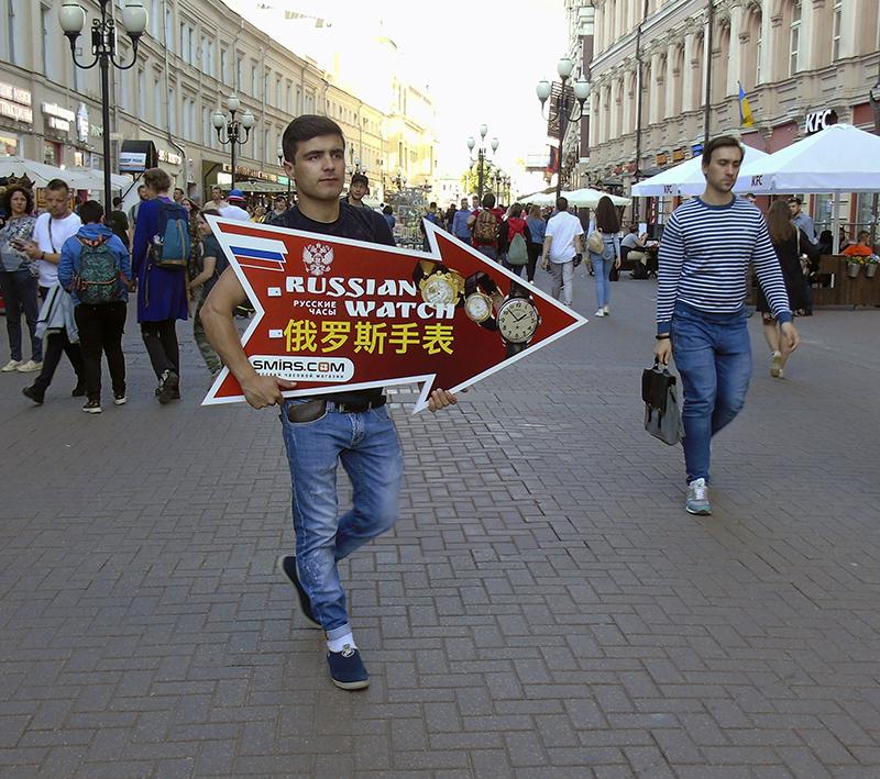 Russian_watch1C+_zatemn12_contast22_aB