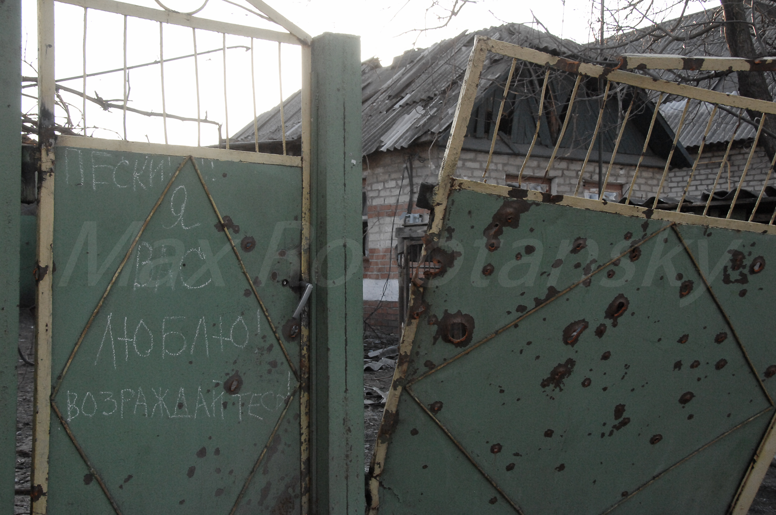 144870_original Что осталось от Песок Донецкого района (фоторепортаж)