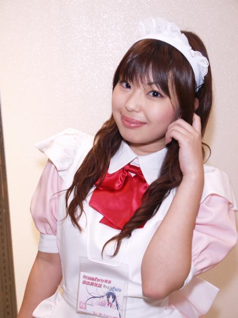 suenaga-yuuna-417861