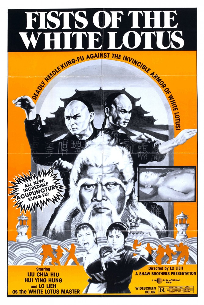 fists_of_white_lotus_poster_01