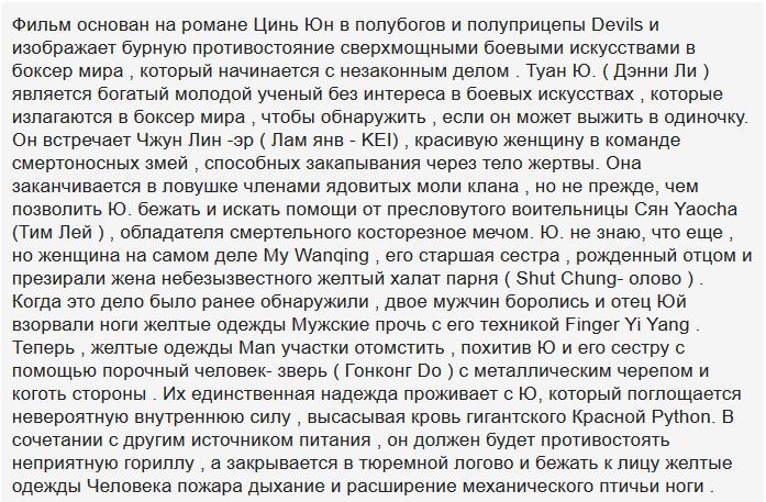 2014-01-07_161136