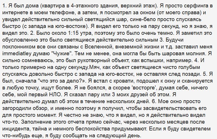 2014-07-21_202011