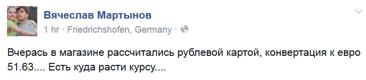 Пять украинских офицеров 72-й бригады вернулись на Родину, - погранслужба - Цензор.НЕТ 958