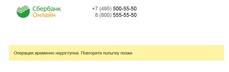 2014-10-25_204642