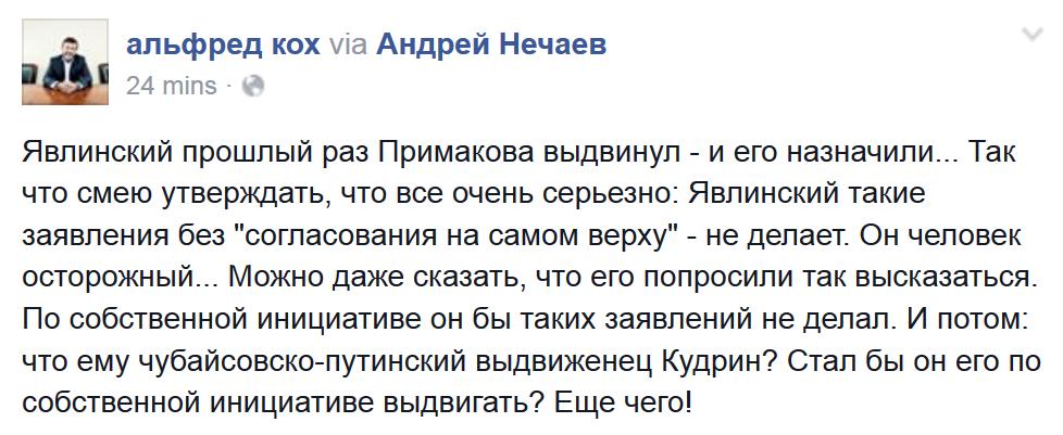 Украинские военные используют режим тишины для борьбы с диверсантами, - пресс-центр АТО - Цензор.НЕТ 4573