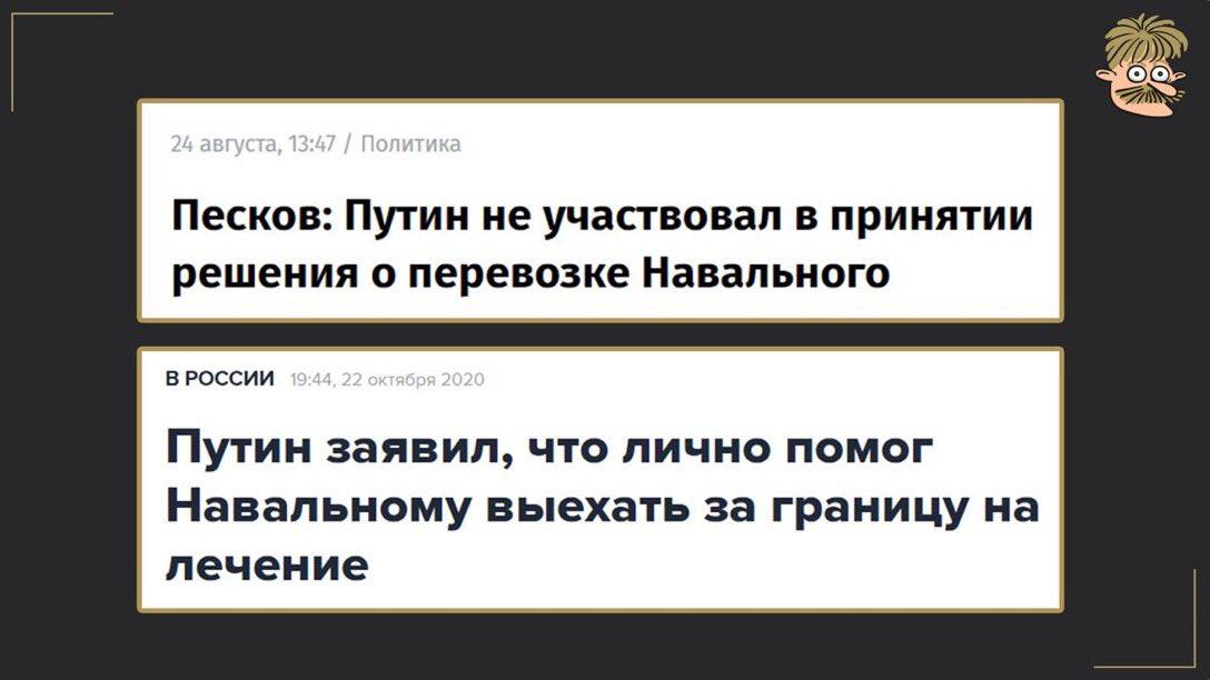 Ek-_SszXgAAojT4
