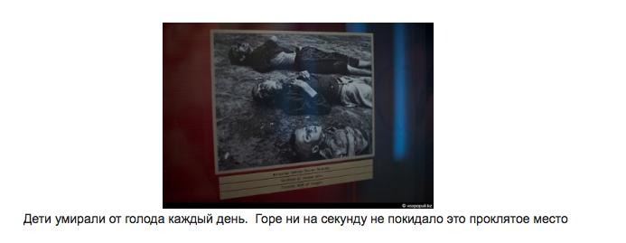 трое-погибших-1