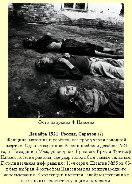 трое-погибших-2