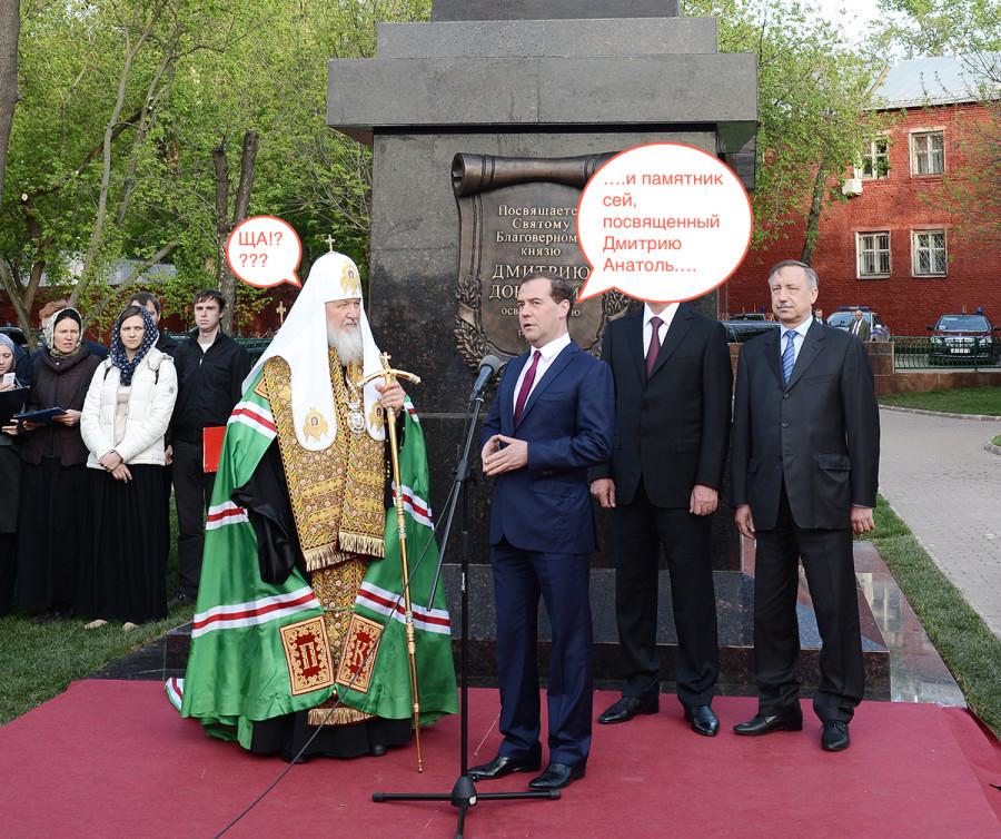 памятник медведеву