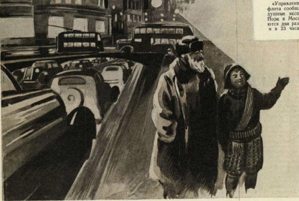 Москва картина