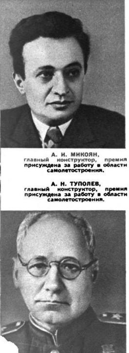 лауреаты Сталинских премий за 1951 год 4