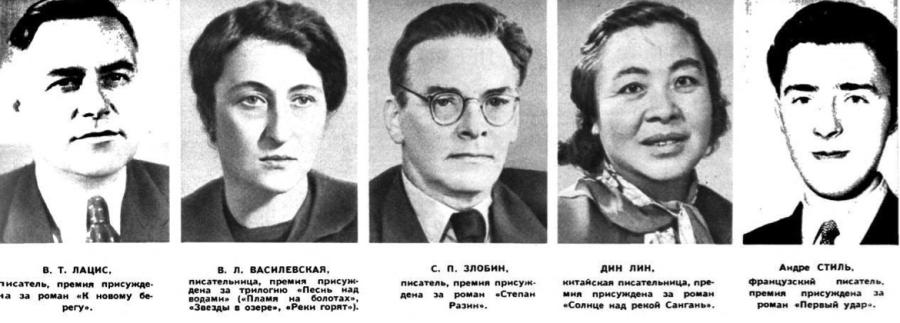 лауреаты Сталинских премий за 1951 год8