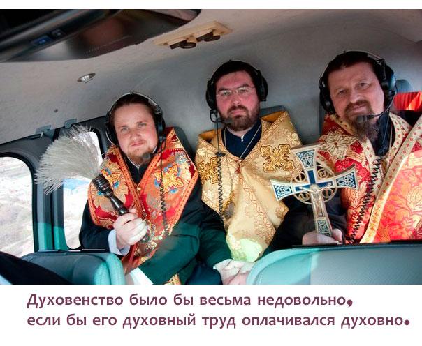 бригада-жуликов-1