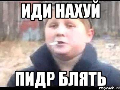 pocyk_34671374_orig_.jpeg