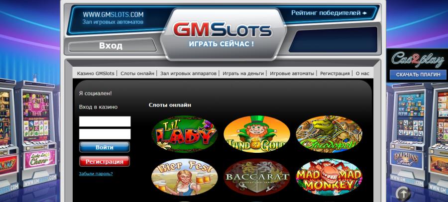 Играть во всех онлайн казино и игровые автоматы скачать бесплатно клубнички на телефон