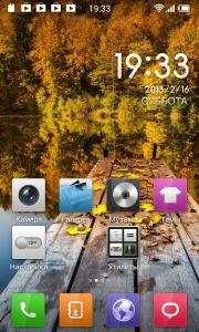 Screenshot_2013-02-16-19-33-43