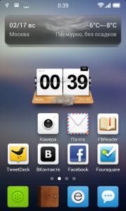 Screenshot_2013-02-17-00-39-48