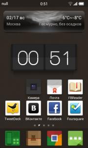 Screenshot_2013-02-17-00-51-19