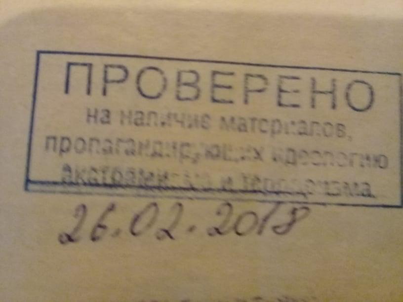 Кредит по фотографии паспорта