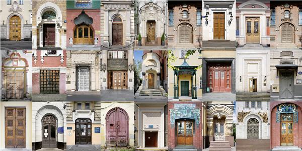 Двери Волхонки