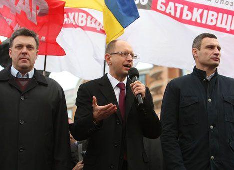оппозиция, Майдан, выборы, Кличко, Яценюк, Тягныбок