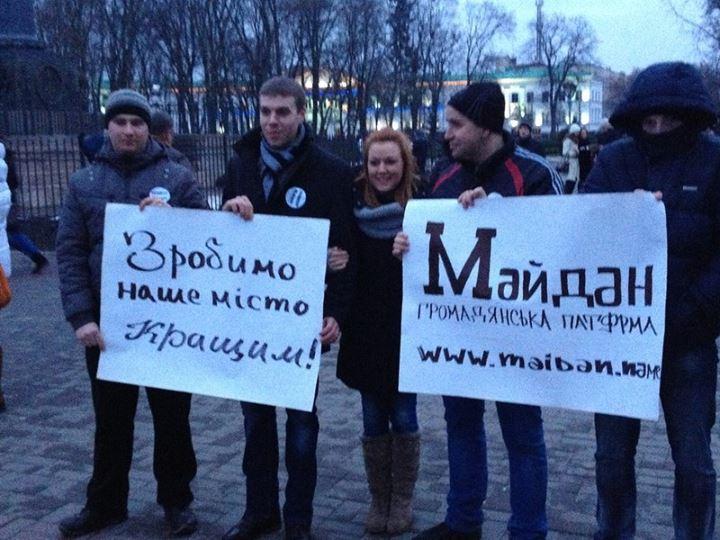 активисты