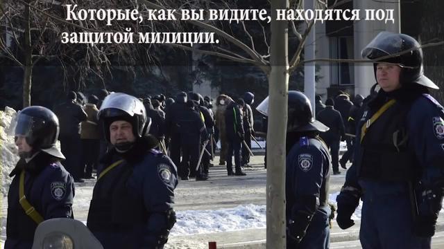 2014.01.26 Днепропетровск Захват ОДА_000021563