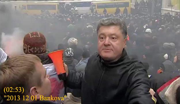 2013 12 01 Bankova_02-53_000173600