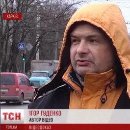 Игорь Гуденко_1