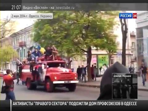 2014.05.02 Человеку отрубили ногу в Одессе!Как избивали людей в Одессе.mp4_000072800
