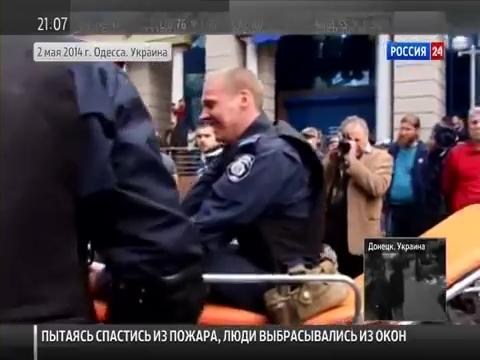 2014.05.02 Человеку отрубили ногу в Одессе!Как избивали людей в Одессе.mp4_000090120