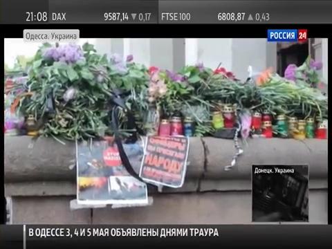 2014.05.02 Человеку отрубили ногу в Одессе!Как избивали людей в Одессе.mp4_000122880