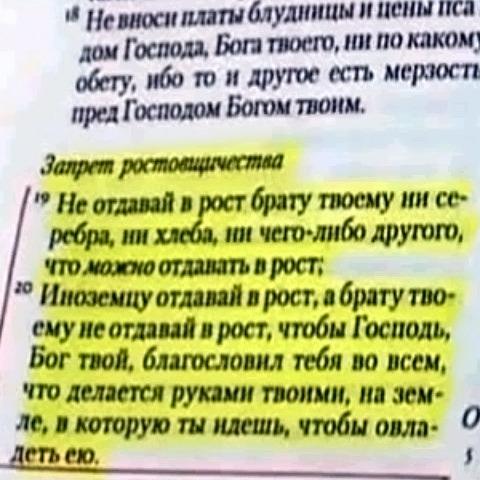 К.П.Петров. Как появились ЕВРЕИ_01_1