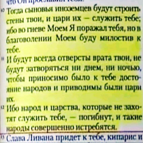 К.П.Петров. Как появились ЕВРЕИ_02_1