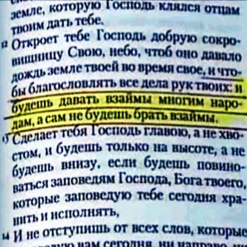 К.П.Петров. Как появились ЕВРЕИ_03_1