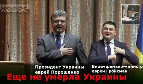 2014.10.25 Ще не вмерла в Україні_1